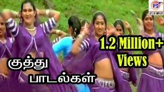 கிராமிய கரகாட்ட கலக்கல் குத்து பாடல்கள்-Kramiya Karakatta kalakkal Kuthu Tamil H D Video Song thumbnail