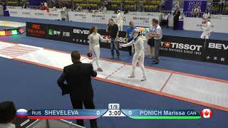 Wuxi 2018 Fencing World Championships ws team t16 RUS vs CAN AND FRA vs IRI