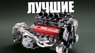 ТОП 5 ЛУЧШИХ МОТОРОВ ВО ВСЕЛЕННОЙ!