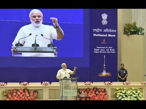 Narendra Modi Speech at Vigyan Bhavan, New Delhi