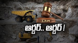 మైనింగ్ దందా || High Court Fires On TDP MLA Yarapathineni || The Fourth Estate - 26th July 2018