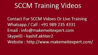 SCCM Training Videos |  SCCM Site Server And Site Roles | SCCCM Site Architecture