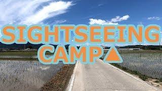 【SIGHTSEEING CAMP△】Bicycle Camp★2019.6「Kamikawa Yu~Yu~ Land」
