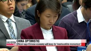 China posts lowest growth in 24 years, as IMF lowers 2015 outlook   중국경제도 못미쳤다,.