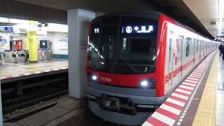 東京メトロの中目黒行きが築地駅を発車