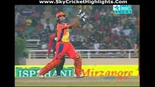 IMRAN NAZIR 75 FROM 43 6 SIXES BPL Final Highlights Barisal Burners vs Dhaka Gladiators  PART 1