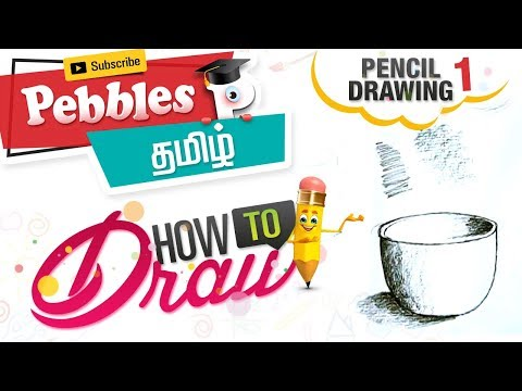 learn-to-draw-||-class-#-1||-pencil-drawing-and-shading