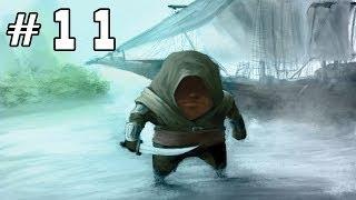 Прохождение Assassin's Creed IV: Black Flag - #11 Андреас-Айленд