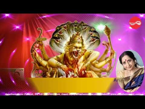 Narahariyai Vandan - Arunambujam - Aruna Sairam (Full Verson)