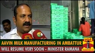 """Aavin Milk Manufacturing in Ambattur will resume very soon"" - Minister Ramana"