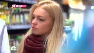 Я Худею! на НТВ  4 сезон  4 выпуск  28 марта 2015