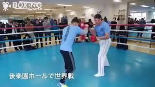 【ボクシング】ダニエル・ローマン(米国)練習 2018/02/17