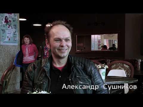 Вакансии: художник, Москва
