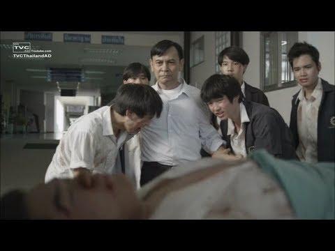 พระคุณครู ไม่มีวันเกษียณ โฆษณา 7-ELEVEN : TVC
