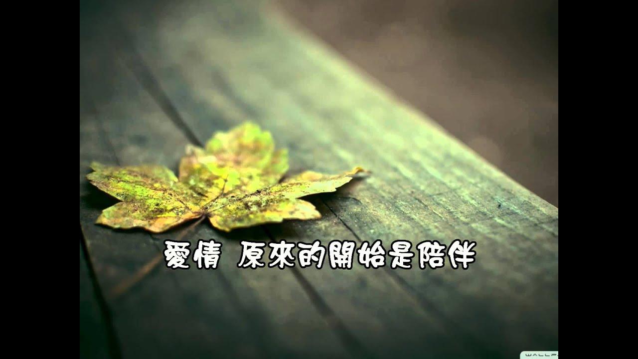 阿桑 ~ 葉子 -(歌詞版MV)