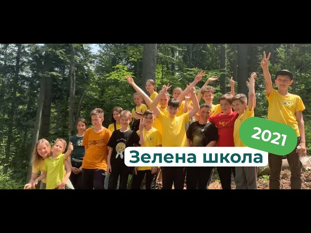 Літній дитячий табір
