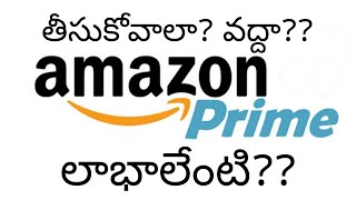 Benefits of Amazon Prime subscription Telugu | Bharathtalks ||