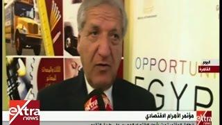 فيديو.. رئيس بنك مصر: انتهاء السوق الموازية للدولار خلال أشهر