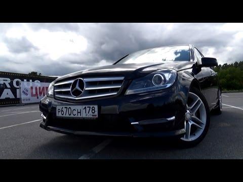 Обзор Mercedes Benz C Klasse W204 с пробегом. На что смотреть при покупке.