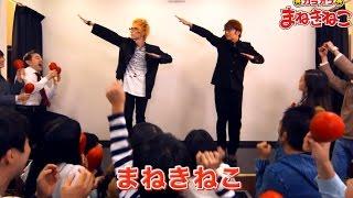 「本能寺の変」 踊る授業シリーズを歌ったエグスプロージョンのCM.