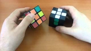 Rubik Küp Gelişmiş Artı(+) Teknikleri Bölüm1 (İleri Seviye)