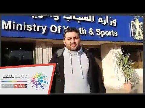 شاهد أحداث وزاره الشباب والرياضة اليوم الإثنين  - 21:54-2018 / 12 / 3