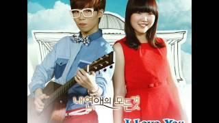 akdong musician  i love you ringtones