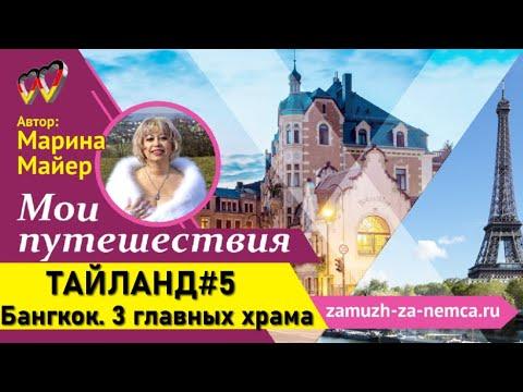 Брачные агентства и службы знакомств в Москве - 14