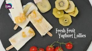 水果優格冰棒Fresh Fruit Yoghurt Lollies   Life樂生活