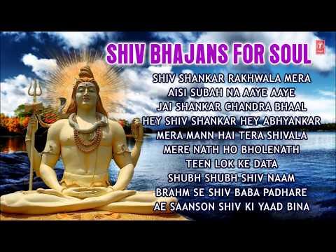 Morning Shiv Bhajans for Soul I Full Audio Songs Juke Box
