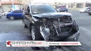 Երևանում բախվել են Toyota RAV4 ն ու Volkswagen Touareg ը  կա վիրավոր