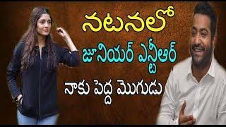Rithika Singh's Serious/Shocking Comments On Jr Ntr || నటనలో జూనియర్ ఎన్టీఆర్ నాకు పెద్ద మొగుడు