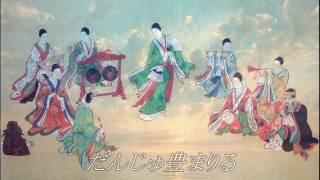 山内昌春 ♫ 赤犬子(あかいんく) ↝ TBNYD13