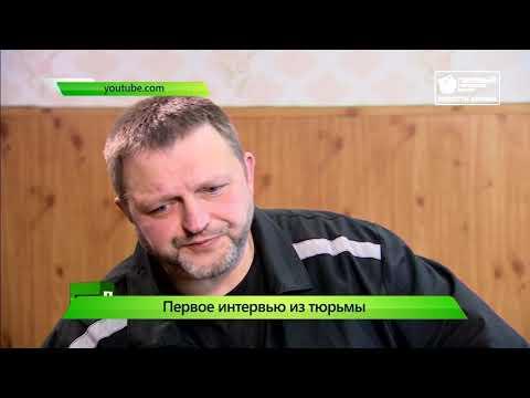 """""""Город"""" выпуск 12.08.2019"""