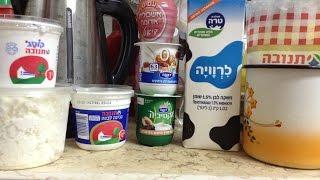 Обзор молочных продуктов по диетe Дюкана. Overview of dairy products-Dukan diet