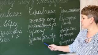 Виды связи в словосочетаниях