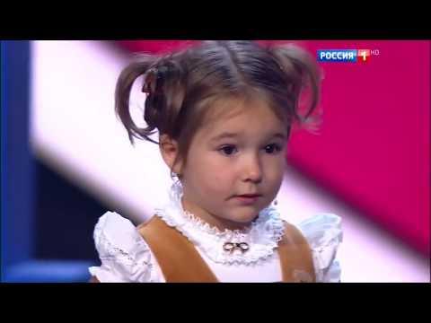 Видео, Невероятная девочка В 4 года разговаривает на 7 языках необъяснимое талант девочка ПОЛИГЛОТ Amazing
