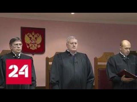 """Верховный суд оставил москвичку в """"выморочной"""" квартире - Россия 24"""