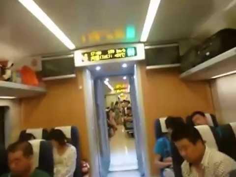 China High-speed Train Cam [Shanghai--Xiamen]「中国の新幹線カメラ(上海~アモイ)」