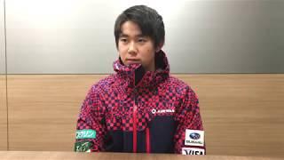 SNOW JAPAN 戸塚優斗選手 インタビュー 20171031 片山来夢 検索動画 13