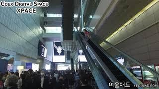 샤넬  코엑스 옥외광고 캠페인