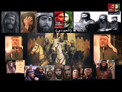 قصة المختار الثقفي وأخذ الثار - المرحوم السيد محمد حسن الشخص