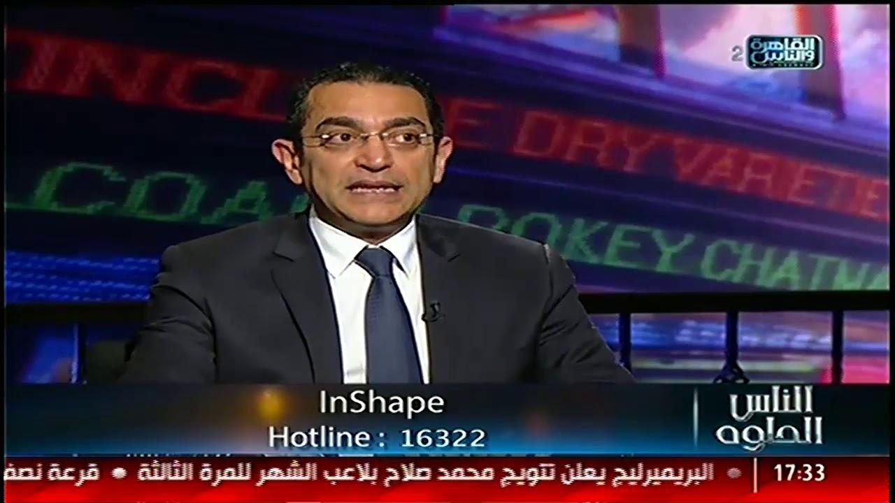 ازالة الشعر بالليزر مع الدكتور هاني نبيل