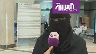 صباح العربية : حارسة أمن سعودية تكسر نظرة المجتمع للوظائف الدونية