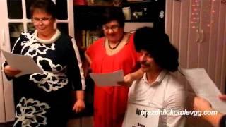 Сценка к 8 Марта Как баба мужа продавала прикольные смешные сценки на юбилей на день рождения
