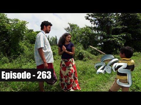 Sidu Episode | 263 09th August 2017
