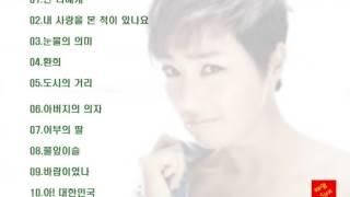 정수라 베스트 모음   10곡