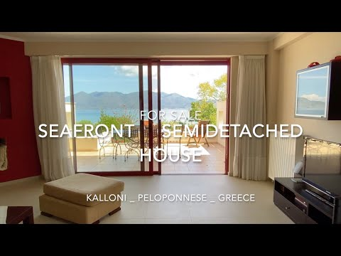Seafront House For Sale   Kalloni Peloponnese Greece _ Property Id : 965724 #wedontjustsellhouses