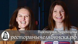 Сколько стоит участие в Шоу Голос на Первом.  Рассказывает Виктория Черенцова.