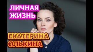 Екатерина Олькина - личная жизнь, муж, дети. Актриса сериала Гадалка
